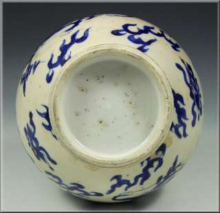16th / 17th Cent Chinese Porcelain Blue & White Vase