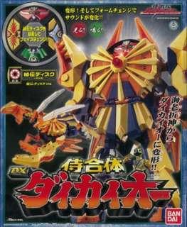 Samurai Sentai Shinkenger DX Power Rangers Daikai Oh Megazord Gokaiger