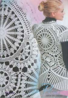 GREAT Fashionable CROCHET PATTERNS Magazine Duplet 108