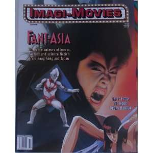 Imagi movies Magazine Vol #2 #4 Ultraman , Asian Fantasy