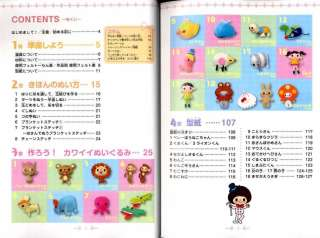 MY FIRST FELT MASCOTS and ANIMALS   Japanese Craft Book