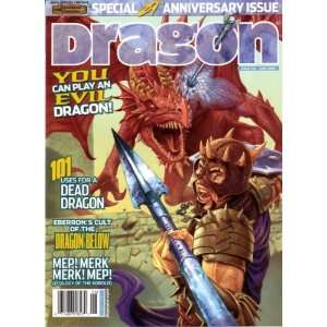 Dragon Magazine #332 Evil Dragons: Erik Mona: Books