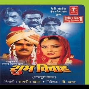 Shubh Vivaha: Palash Choudhary: Music