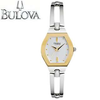 NEW BULOVA LADIES BANGLE BRACELET WATCH / white patterned dial curved