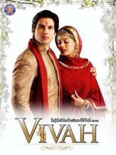 Vivah: Shahid Kapoor, Amrita Rao, Aloknath, Seema Biswas