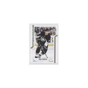 2011 12 Score #377   Paul Martin Sports Collectibles